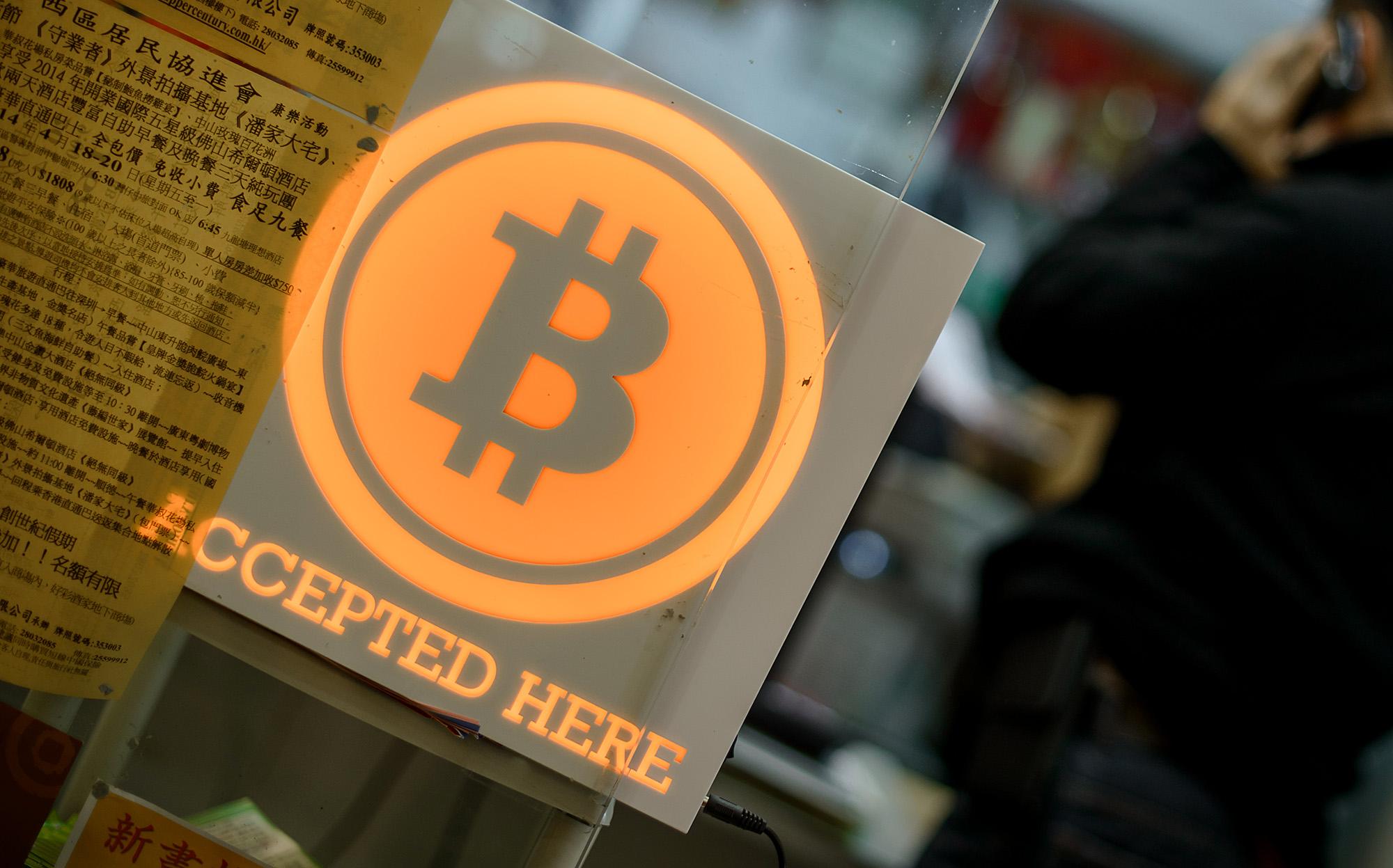 A Bitcoin shop in Hong Kong.