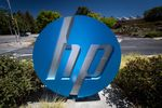 HP Inc. signage stands on display outside the company's headquarters in Palo Alto, California.