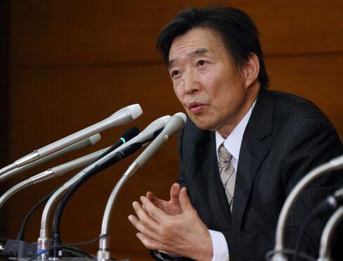 Kikuo Iwata