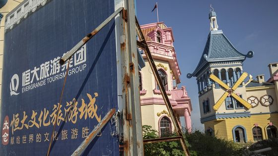 Billionaires Get Help From China Move to Contain Evergrande