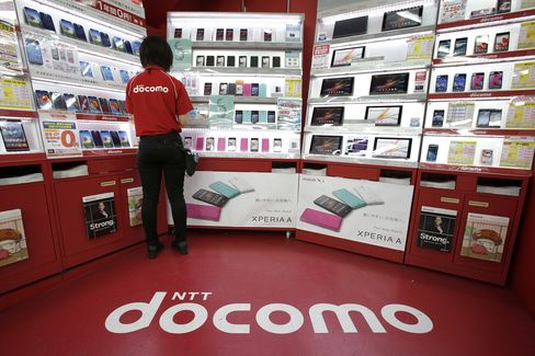 Electronics Store in Tokyo