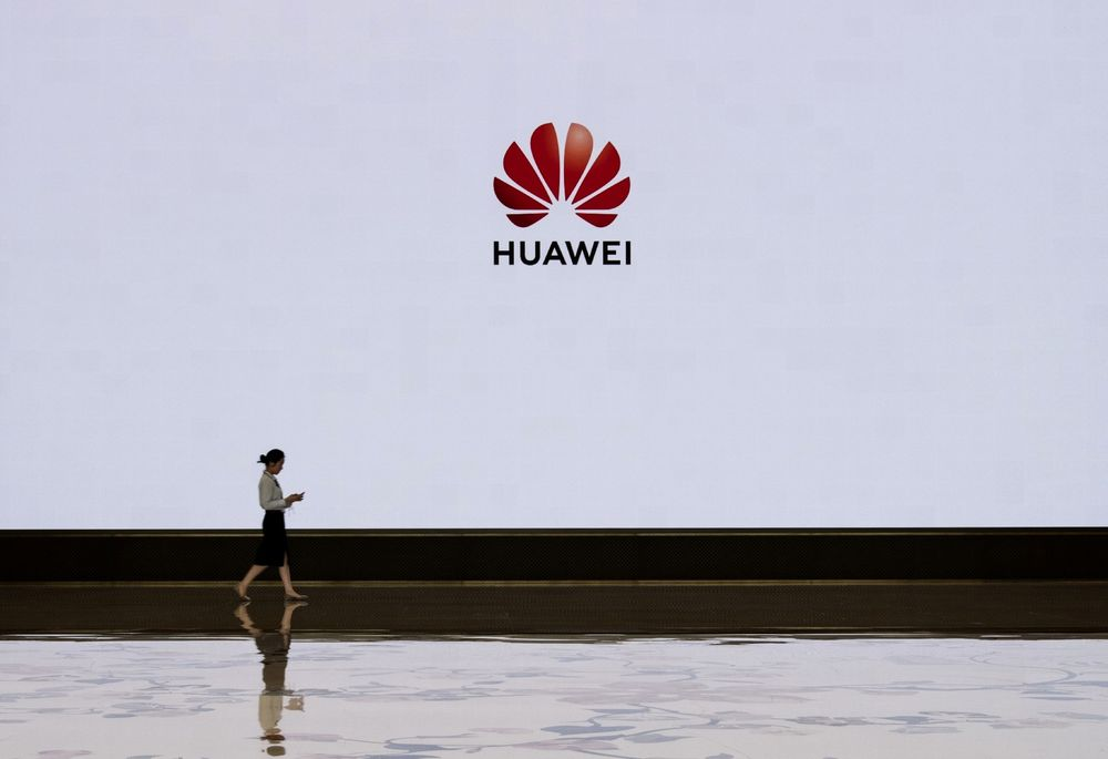 Huawei 'Blacklist': Trump and Commerce Make a Serious