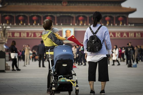 China Said to Consider Ending Birth Limits as Soon as 2018
