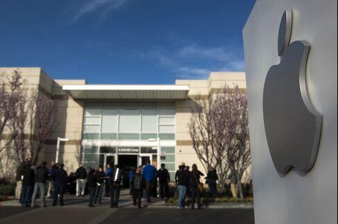 Apple Inc. Headquarters Stand in Cupertino