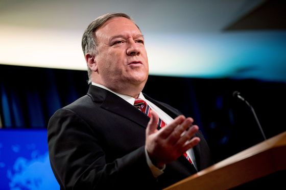 Pompeo Blasts HSBC for 'Corporate Kowtows' Over Hong Kong