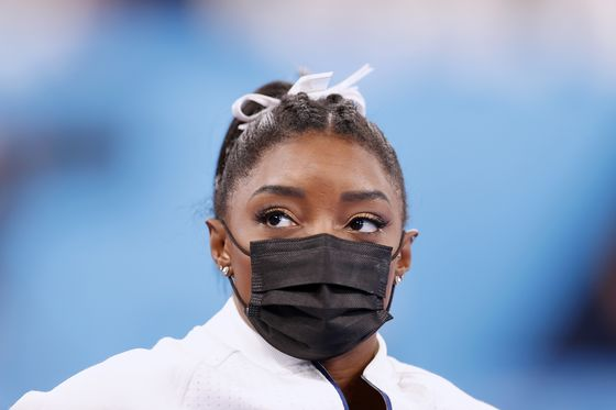 Gymnast Simone Biles Withdraws From Individual All-Around Final