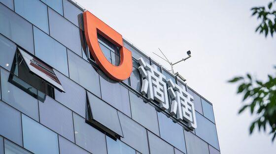 Beijing's Blocking of Didi App Sends Peers Tumbling in Hong Kong