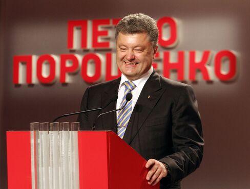 Billionaire Petro Poroshenko