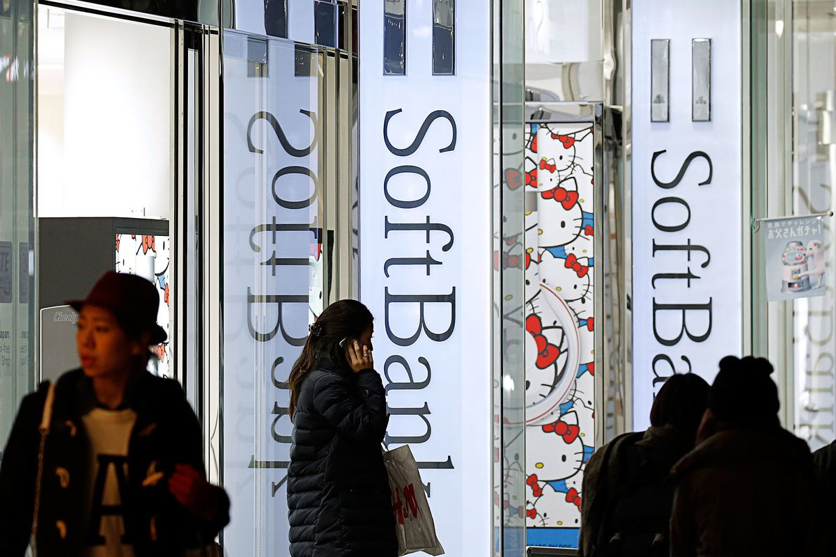 softbank to buy fortress investment group for billion bloomberg