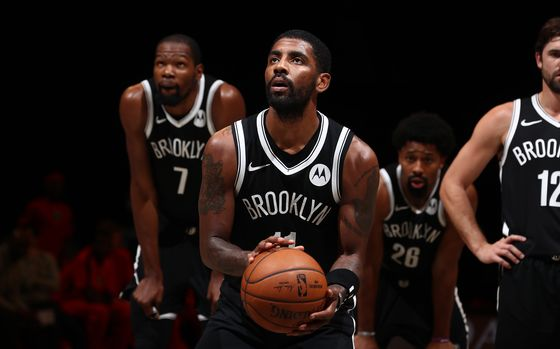 Kyrie Irving Blasts His Own Nike Shoe, Says 'These Are Trash'