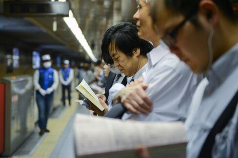 Passengers at Shinjuku station