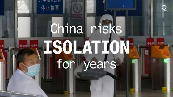 China Won't Stick to Covid-Zero Forever, Top Health Adviser Says