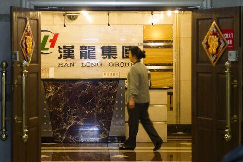 Sichuan Hanlong Boss's Disappearance Signals End to Sundance Bid