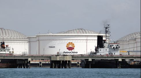PetroChina Storage Tanks
