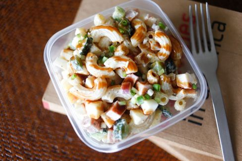 Chef Nobu Matsuhisa's Office Bag Lunch