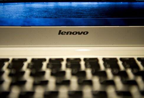 Lenovo Says RIM Bid Among Possible Options to Boost Mobile Unit