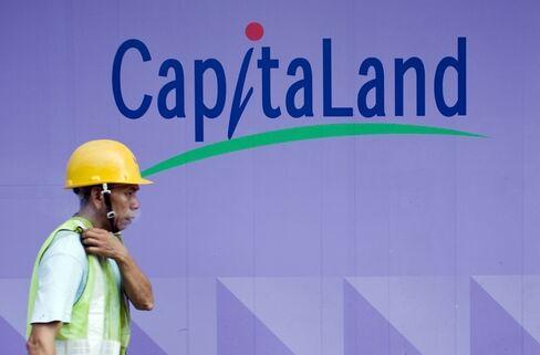 CapitaLand Fourth-Quarter Profit Falls One-Time Gains Drop
