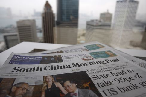 SCMP Falls Most Since 2009 on Takeover Talks