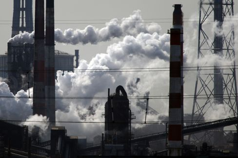 Nippon Steel Plant