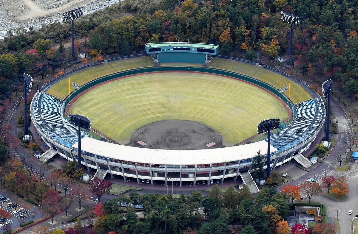 Disaster-Hit Fukushima to Host Baseball Games at 2020 Olympics