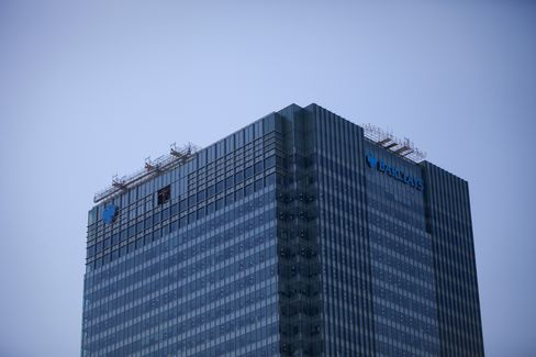 Barclays Told New York Fed It Lowballed Libor