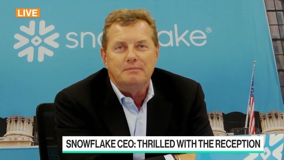 Snowflake Soars Into Tech Big Leagues With $70 Billion Value
