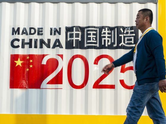 Rubio Seeks to Counter 'Made in China 2025' Manufacturing Plan
