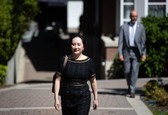 Huawei CFO to Seek Evidence Withheld by Canada About Her Arrest