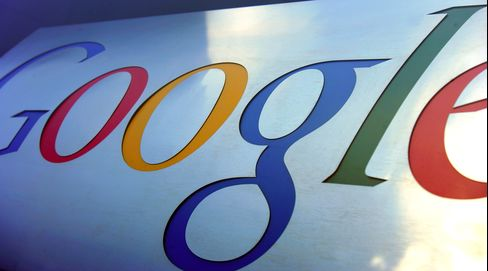 Google Scraps Popular Party in Davos Hosted by Schmidt in Past