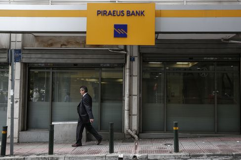 1472726967_piraeus-bank