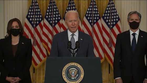 Biden Says U.S. Is Committed to Evacuating Afghan Refugees