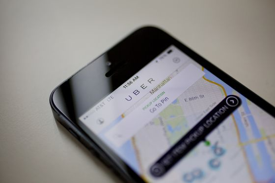 Uber ReadiesIts Pitch as the Amazon of Transportation