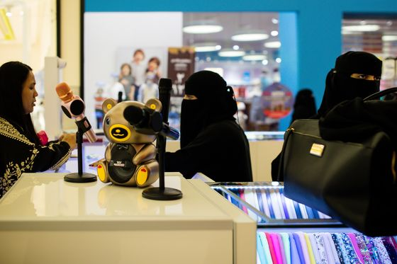 Saudi Women Can Join Military in Latest Widening of Rights