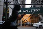 Financial Markets React To President Trump's Coronavirus Diagnosis
