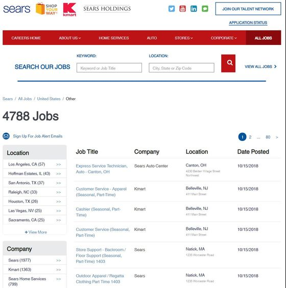 Sears Posts Job Openings With Bankruptcy Filing Ink Still Wet