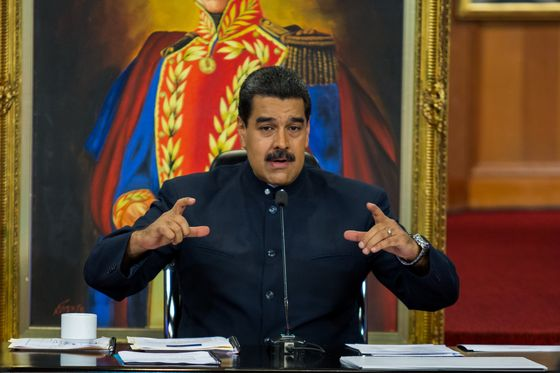 Venezuela Delays New Currency Rollout, Slashes More Zeroes