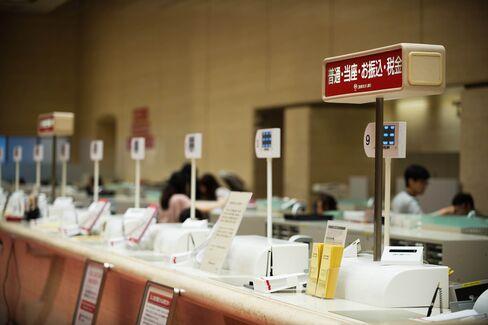 Inside Bank of Tokyo Mitsubishi UFJ Flagship Branch