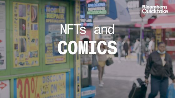 World's Biggest Comic-Book Publishers Spook Artists With NFTs
