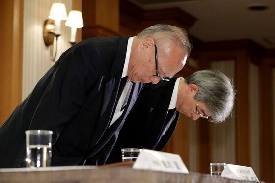 Japan Gender Bias Report Deals New Blow to Abe Women's Agenda