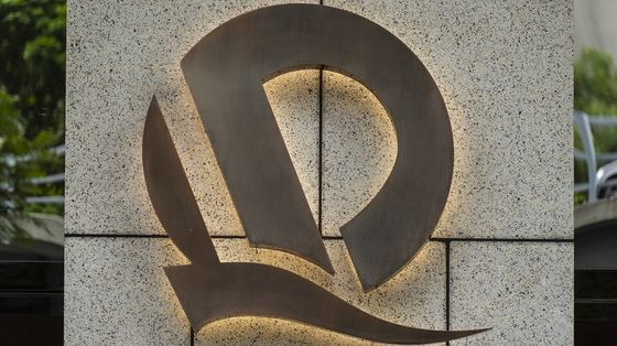 China Tells Banks Evergrande Won't Pay Interest Next Week