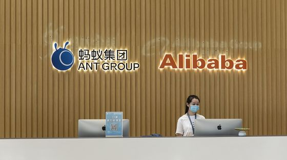 Ant and China Banks Are Reining In Joint Loans to Consumers
