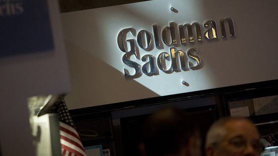 Goldman Forms Wealth Venture With China's Largest Bank