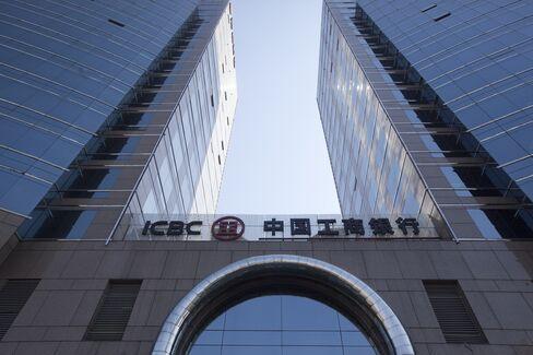 ICBC Profit Growth Slows