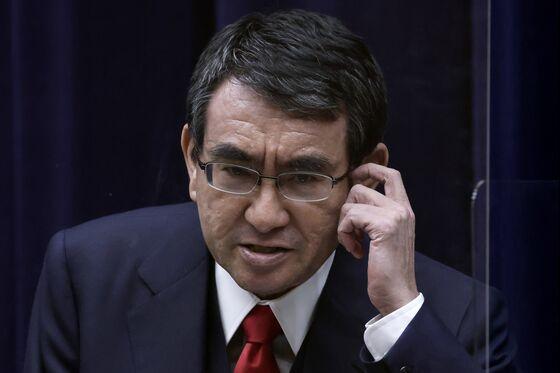 Japan's Kono Casts Doubt on Price Goal in Leadership Bid