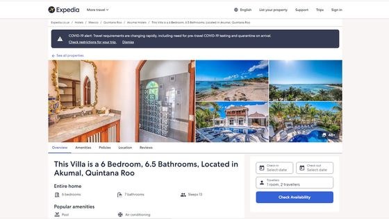 Airbnb, Vrbo Share Details on Party Houses, Not Violent Crime
