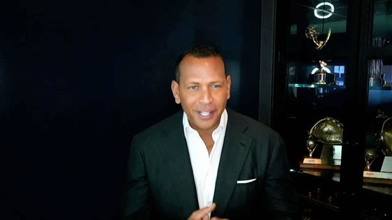 A-Rod Says Recent SPAC Skepticism 'Leveled the Playing Field'