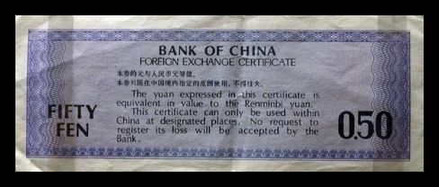 China's Foreign Exchange certificate