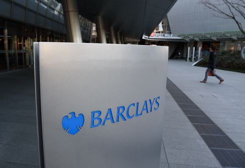 1499644076_Barclays  Tokyo office