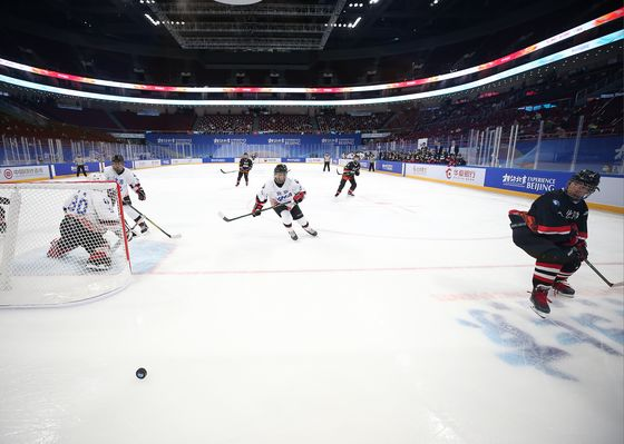 A Bad Hockey Team Complicates China's Rise to Superpower Status
