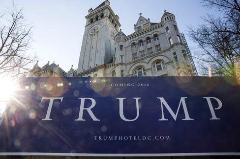 ワシントンのトランプホテル